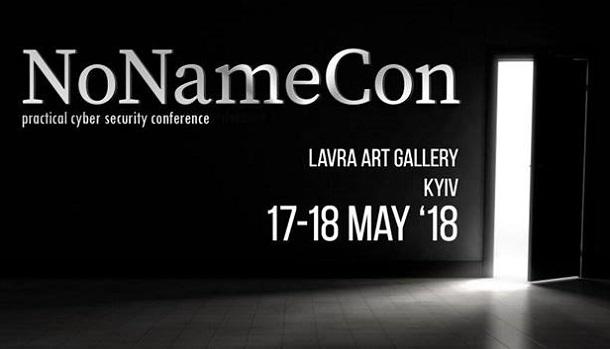 17-18 травня – конференція з практичної кібербезпеки NoNameCon