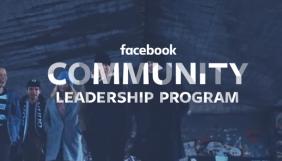 Facebook запускає програму грантів для адміністраторів груп і спільнот