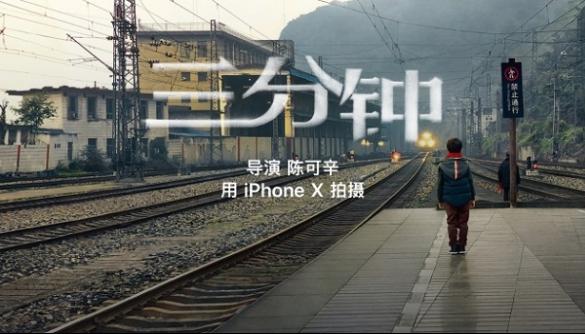 Apple презентувала короткометражку, зняту на iPhone