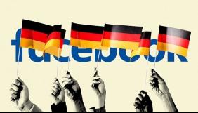 У Німеччині суд дозволив людям не вказувати справжні імена у Facebook