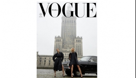 У Польщі розпочне виходити своя версія Vogue