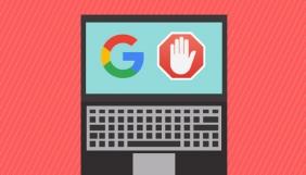 Google показала, яку рекламу блокуватиме браузер Chrome