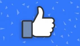 Сторінки з мемами у Facebook вигадали новий спосіб як обманути алгоритм соцмережі