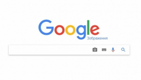 Google прибрав з пошуку кнопку для перегляду зображень у повному розмірі