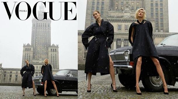 Поляки обурилися через обкладинку першого номеру Vogue