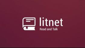 У платформи самвидаву Litnet з'явиться українська версія
