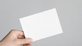 Facebook надсилатиме поштові листівки замовникам політичної реклами
