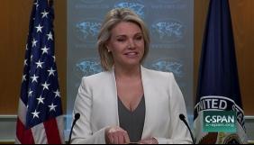 Держдеп США хоче створити нове бюро з питань кіберактивності