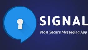 Месенджер Signal отримав $ 50 мільйонів від співзасновника WhatsApp