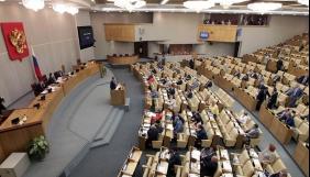 Віце-спікер Держдуми зажадав позбавити акредитації журналістів, які розповіли про сексуальні домагання