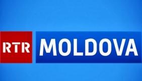 Телеканал RTR-Moldova оштрафували на понад $2 тис. за російські сюжети