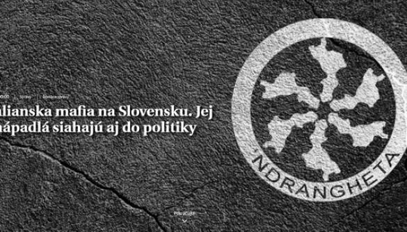 Словацькі ЗМІ опублікували останнє розслідування Яна Кучака