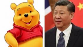 У китайських соцмережах заборонили букву N, Вінні Пуха та Disney