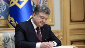 Порошенко підписав закон про кримінальну відповідальності за сприяння суїциду
