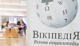 За кількістю створених у лютому статей українська «Вікіпедія» потрапила в топ-6