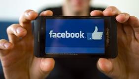 Blackberry позивається до Facebook через використання її технологій