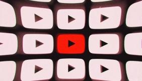 YouTube заборонив своїм модераторам працювати більше 4 годин на день