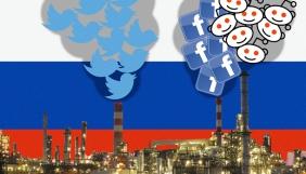 Російська «фабрика тролів» потрапила до санкційного списку США