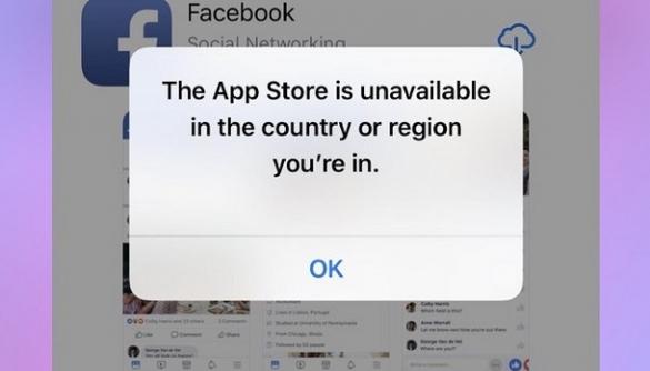 В Ірані перестав працювати App Store