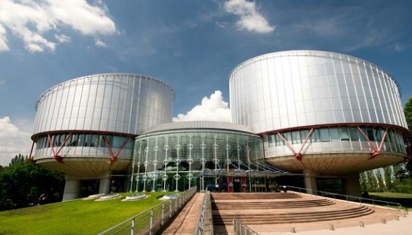 ЄСПЛ зобов'язав Туреччину виплатити €43 тис. компенсації двом журналістам