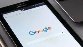 Google надасть $300 млн на підтримку журналістики та боротьби з фейками
