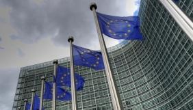 Єврокомісія пропонує ввести 3%-й податок для великих інтернет-компаній
