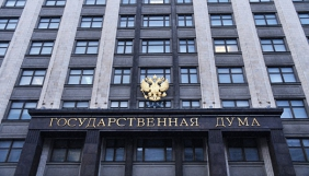 «Эхо Москвы» та RTVI відкликали своїх журналістів з Держдуми