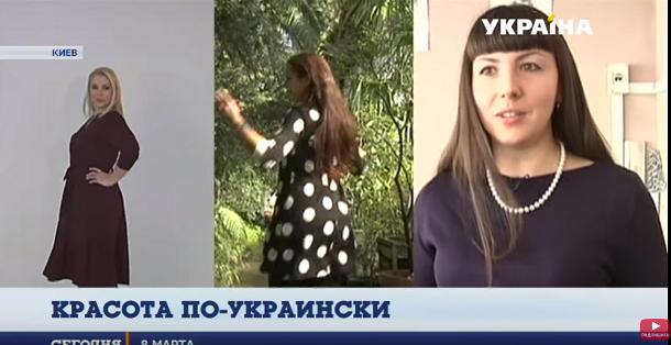 Підсумки 8 березня на українському ТБ: стереотипи, фейки, політика і дискусії про рівність