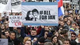 Прокуратура Словаччини розглядає версію замовного вбивства журналіста Яна Кучака