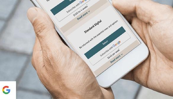 Google запустила новий сервіс для передплати онлайн-видань