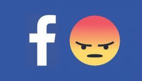 Не Facebook винний