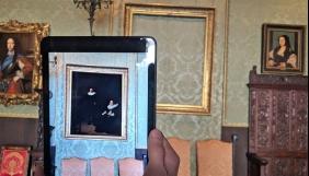 Американський музей показав у доповненій реальності викрадені з нього картини