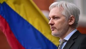 Еквадор відключив Джуліану Ассанжу доступ до інтернету