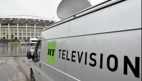 RT припинить мовлення у Вашингтоні в ніч на 1 квітня — Bloomberg
