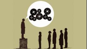 Конспирология, как и фейки, является вариантом управления массовым сознанием с помощью простых решений для сложных ситуаций