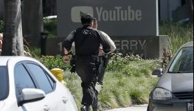 В офісі YouTube відбулася стрілянина