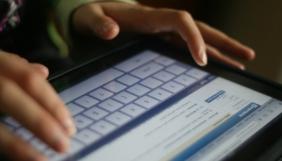 Українці стали менше заходити на сайт «ВКонтакте» — дослідження Kantar TNS