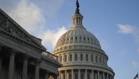 Марк Цукерберг свідчитиме в Конгресі США про витік даних Cambridge Analytica