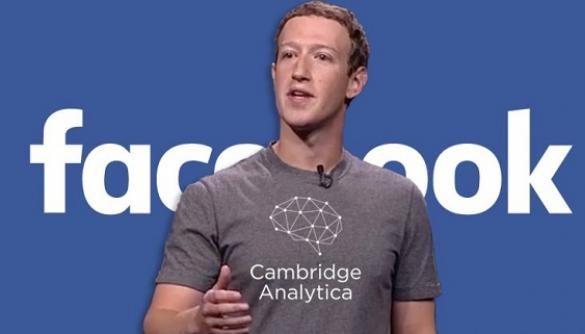 Cambridge Analytica отримала дані 87 мільйонів користувачів — розслідування Facebook