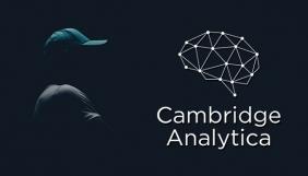 Cambridge Analytica стверджує, що отримала дані лише 30 млн користувачів Facebook