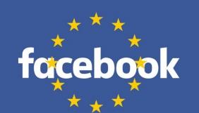 Cambridge Analytica отримала дані 2,7 млн користувачів Facebook з ЄС