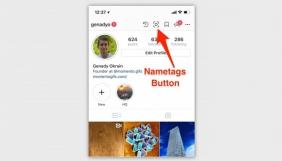 Instagram тестує функцію індивідуальних QR-кодів