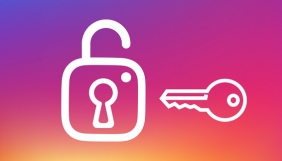 Instagram дозволить користувачам завантажити копію усіх їхніх даних