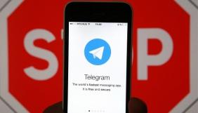 У Росії суд дозволив заблокувати Telegram