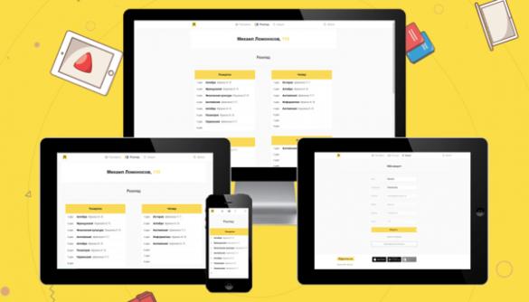 В Україні з'явився сайт для шкіл, де все електронне: підручники, журнали, щоденники