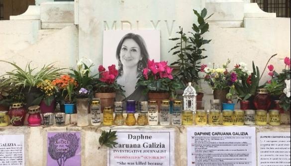 Грецький суд відмовився видати Мальті інформаторку вбитої журналістки