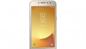 Samsung створила смартфон без можливості доступу до інтернету