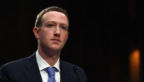 Зарплата Цукерберга в Facebook становить $1, але компанія витрачає мільйони на його безпеку