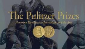 The New York Times та New Yorker виграли Пулітцера за розслідування про Гарві Вайнштейна