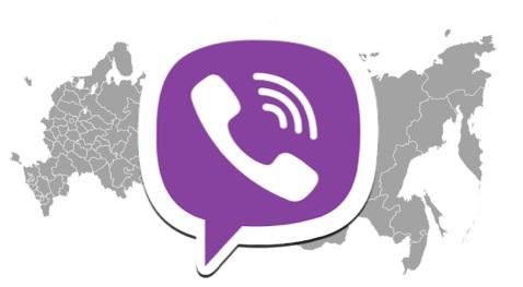В Росії у Viber виникли проблеми через блокування Telegram